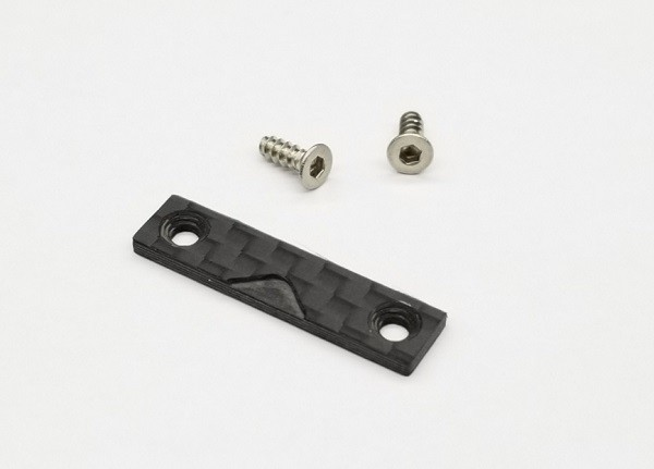 GL-Racing | GA0005 | Carbon fiber body mount protective plate