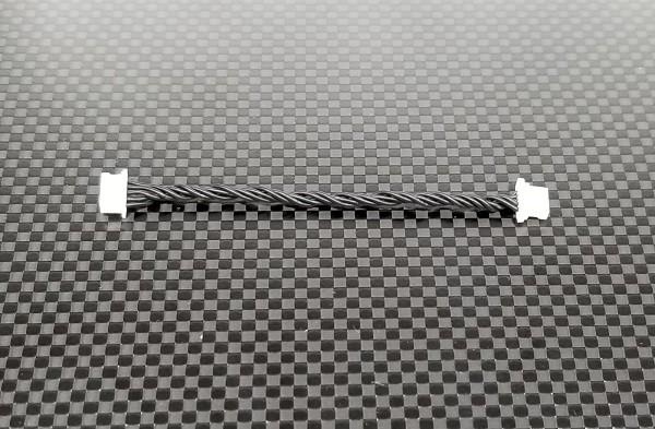 GL ESC cable -1 pc ( For Model: GL-SD-ESC-010)